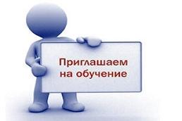 Набор в группу «Специалист в сфере закупок» на 20 мая!